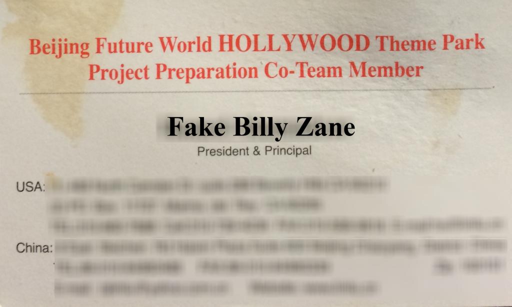 fake billy zane